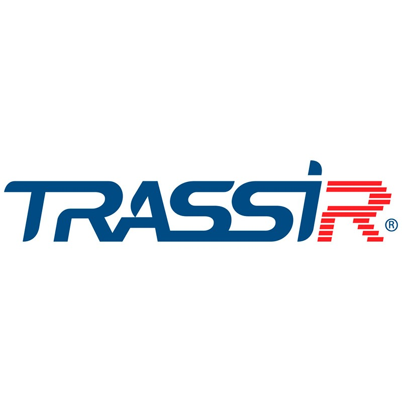 TRASSIR Bag Counter программное обеспечение